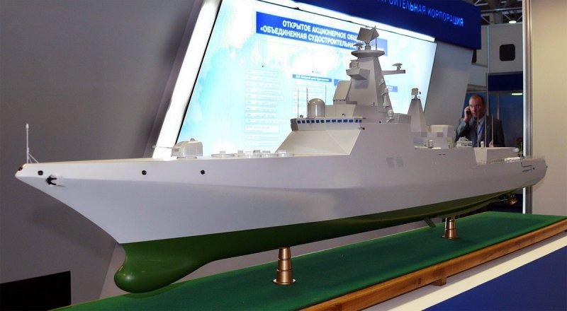 """Модель одного из вариантов проекта эсминца """"Лидер"""""""