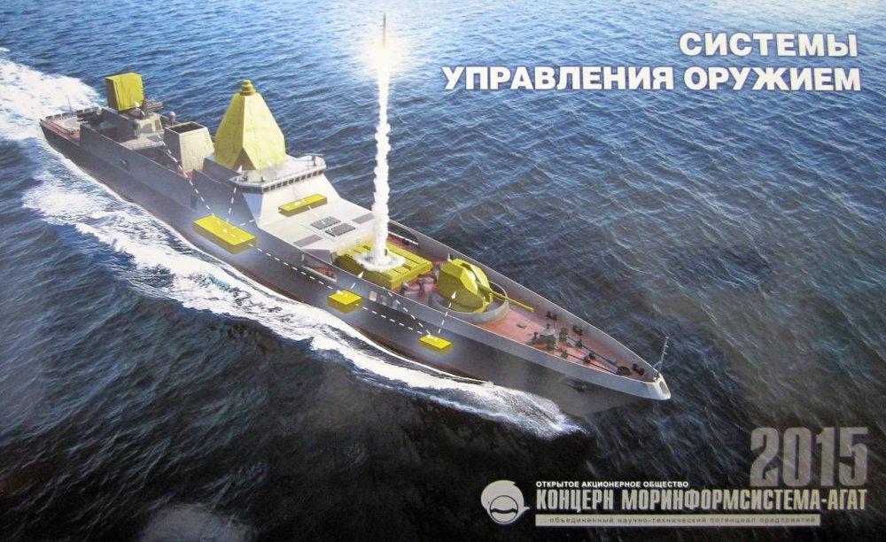 Project 22350: Admiral Sergei Gorshkov #2 - Page 6 1491453938_yayayaya