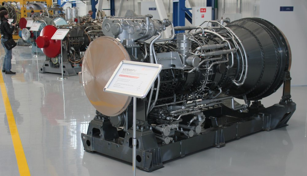 Domestic production of gas turbine engines for Russian Navy - Page 4 IMG_0616