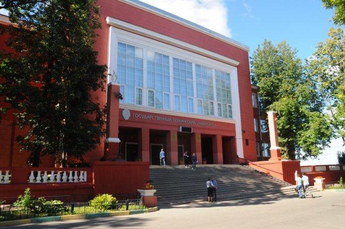 Нижегородский государственный технический университет им.Р.Е.Алексеева
