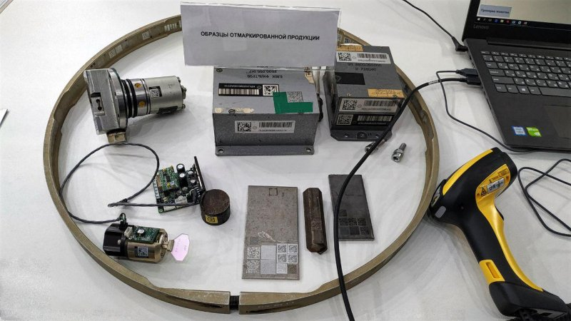 Лазерная маркировка продукции военного назначения