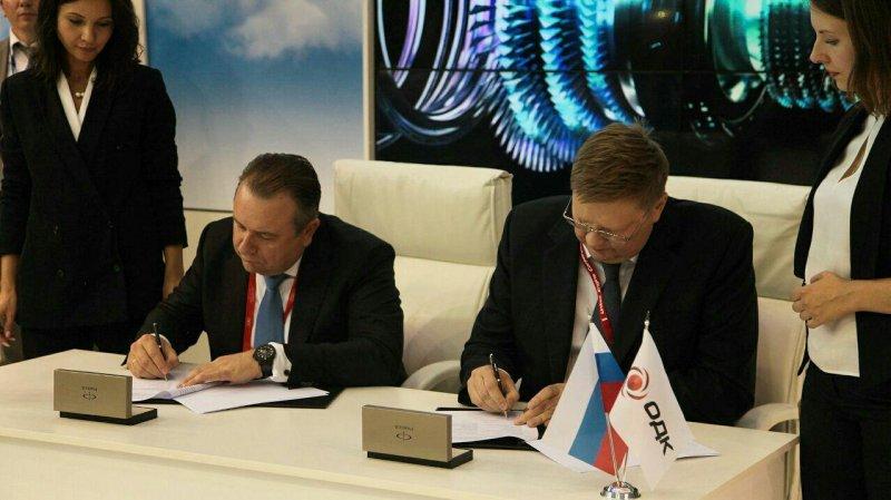 Подписание соглашения между ОДК и ОСК в сфере сотрудничестве в области морских газотурбинных двигателей