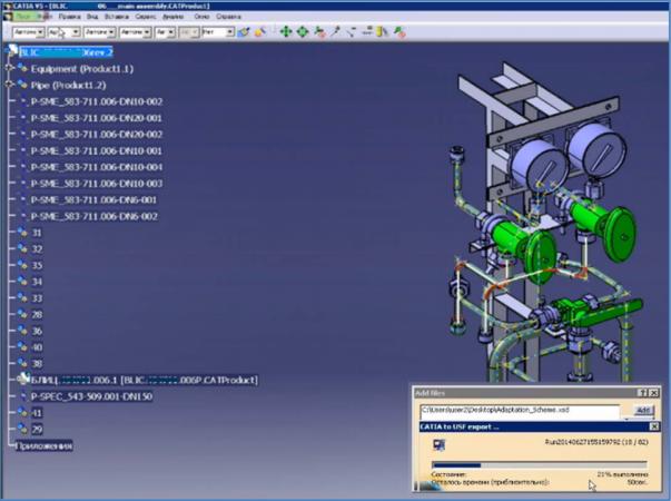 3d-моделирование в программе CATIA