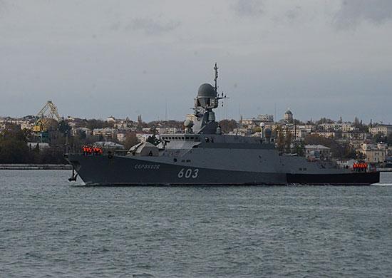 """Малый ракетный корабль проекта 21631 """"Серпухов"""""""