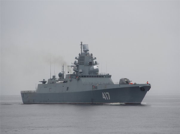 "Frigate Project 22350 ""Admiral Gorshkov"""