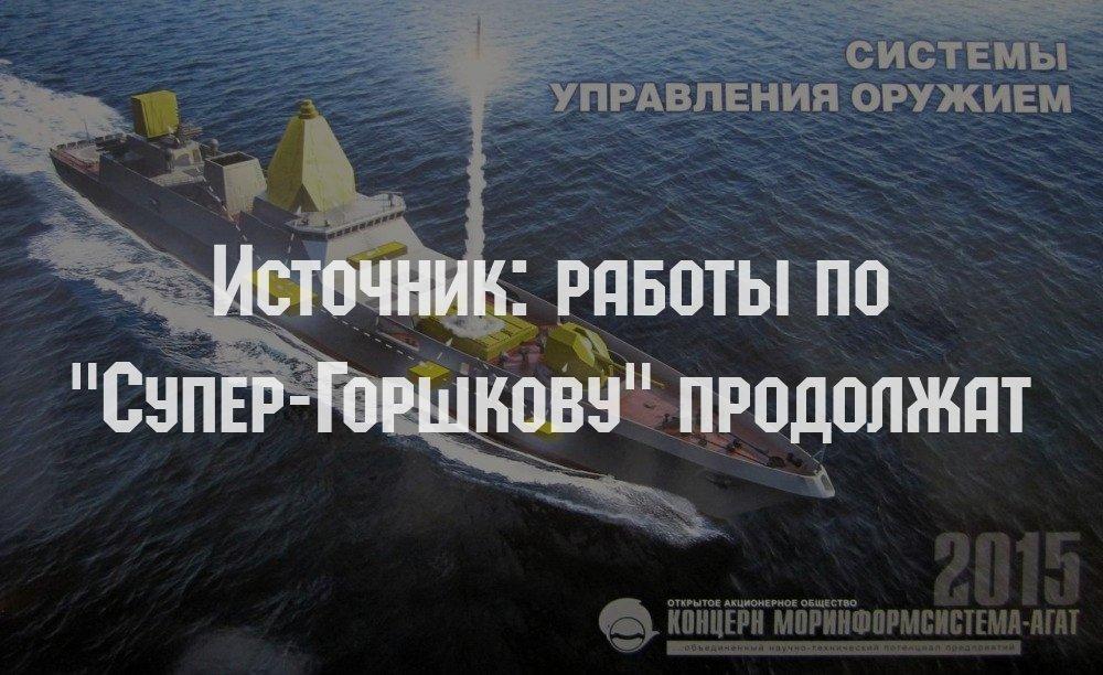 flotprom.ru